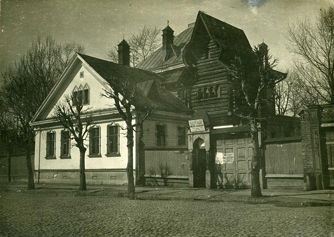Дом в переулке Васнецова