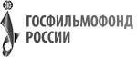 Госфильмофонд