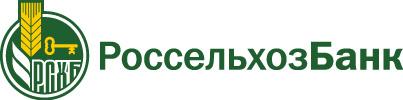 Россельхозбанк-Logo-Russian-CMYK-No plashka.jpg