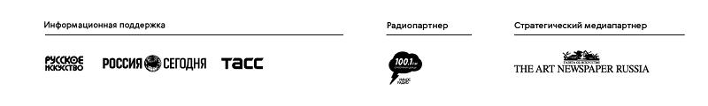 _Krylov.png