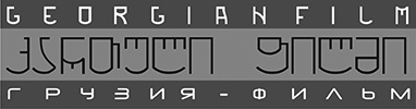 Georgian film logo.jpg